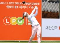이소영 E1채리티오픈 2R 선두, 유해란 2타차 ..