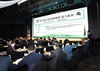 """한국골프장협회 """"조세제 개선을 중점 사업으.."""