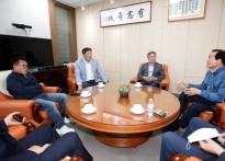 경북도의회 의장단…통합신공항 ...