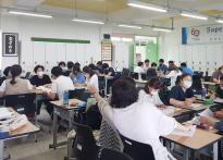 대구한의대 미래라이프융합대학,...