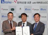 남자 골프는 KPGA 3개 신설해 11개, 일본은 6..