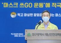 대구·경북서 6명 추가 확진…택...