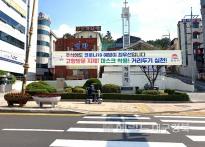 정부 '추석 고향방문 ·여행자제...