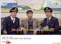 의성군, '대한민국 SNS 대상' 4년...
