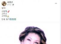 [복싱] '프로복싱의 대모' 심영자, 22일 타..
