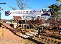 코리아파파로티문화재단, 영주시...