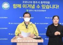 경북영주서 코로나19 7번 확진 접...