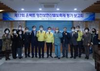 영천보현산별빛축제, 전국 18만명...