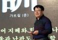 """손교덕 BNK경남은행장, """"기본·원.."""