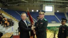 곽합 신임 국군체육부대 부대장 취임