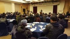'2015 경북도 정보화마을 지도자 대회'  경주서 열려