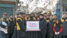 [포토뉴스]화성산업, 연탄 나눔 봉사활동 펼쳐