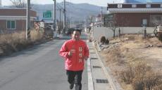 경주 김석기 후보, '12박13일 간 민생탐방'