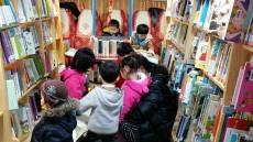경주시립도서관, '2016년 이동도서관' 운영