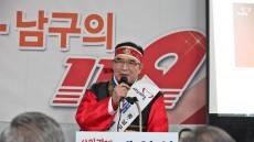 """배영식 """"서민경제 호위무사 되겠다""""…선거사무소 개소"""
