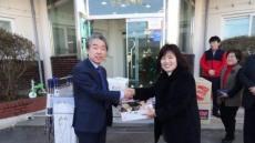 경주하이코 임직원, '만원의 행복' 사내캠페인 펼쳐