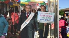 경북 경주시, '명품 경주 쌀·계란' 소비촉진 운동 전개