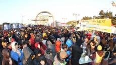 포항시, 새해 첫 연휴부터 관광특수 '대박'