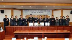 대구지검 서부지청, 다문화 아동청소년·대학생·검사 멘토링 협약