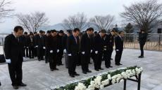경북 봉화군, 충혼탑 신년 참배