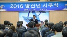 영천시, '100년 대계 위한 비약적 시정발전' 혼신