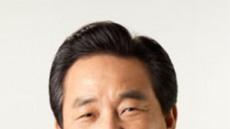 (동정)김문오 대구 달성군수