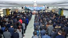 경북 군위군, 2016년 시무식 개최