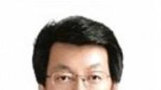 김성현 신임 경북 울진부군수 취임