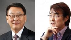 노석균 영남대 총장 '공학한림원' 정회원·주상우 교수 '과기한림원' 정회원 선정
