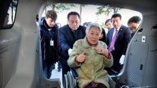 경북 군위군, 행복나드리 콜택시 발대식 열어