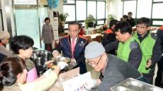 최양식 경주시장, 장애인종합복지관 급식 봉사 나서