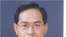최철준 신임 대경병무청장 취임