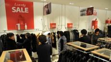 대구지역 백화점, 새해 첫 정기세일 두자릿수 신장