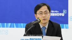 허대만 더불어민주당 포항남·울릉예비후보 '총선 출마'