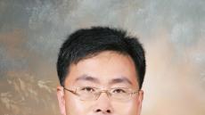 김학준 동양대 홍보팀장, 교육부장관 표창 수상