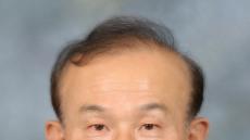 윤영해 동국대 교수, 영축문화대상 상금 전액 기부