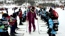 울릉도 초등학생들, 강원 평창서 스키 캠프 진행