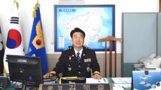 경북 울릉경찰서, 경북도내 체감 안전도 1위