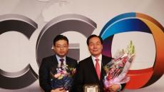 김주수 의성군수, 한국의 영향력 있는 CEO 선정