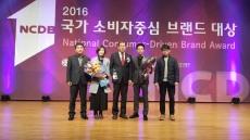 경북 의성군, 국가소비자중심 마늘부분 대상 수상