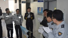 경주경찰서, '4.13 총선 선거사범 수사상황실' 본격 가동