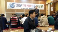 코레일 대구본부, 설연휴 열차 191회 증편 운행