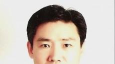 송호근 농협성주군지부장 취임