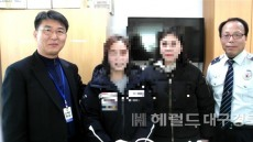 경북칠곡 署 주선 '헤어진 모녀 24년만에 극적 상봉'