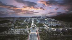 경북도, 도청이전 신도시 1단계 건설사업 마무리