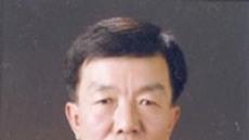 영남대 김화경 명예 교수 독도연구공로 3.1문화상