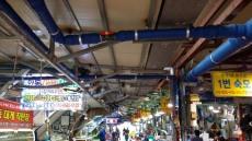 포항 죽도시장, 청정해수 공급으로 신선한 해산물 넘쳐