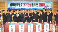 김천~거제 남부내륙철도 건설사업 청신호