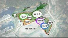 영천시, 환경부 '생태계복원 공모사업' 선정