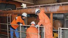 포항제철소, 매주 금요일은 '설비 총점검 데이'